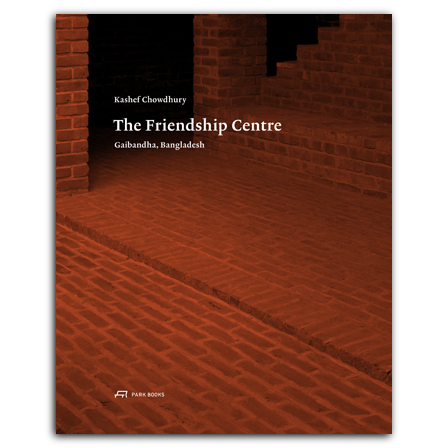 Kashef Chowdhury – The Friendship Centre
